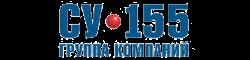 Логотип СУ 155