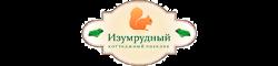 Логотип Изумрудный