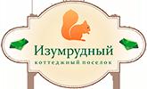логотип поселок Изумрудный