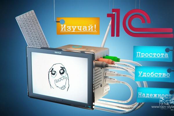 куб с телевизором и проводами