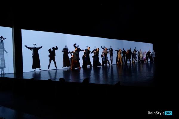 Сцена танцующие тени